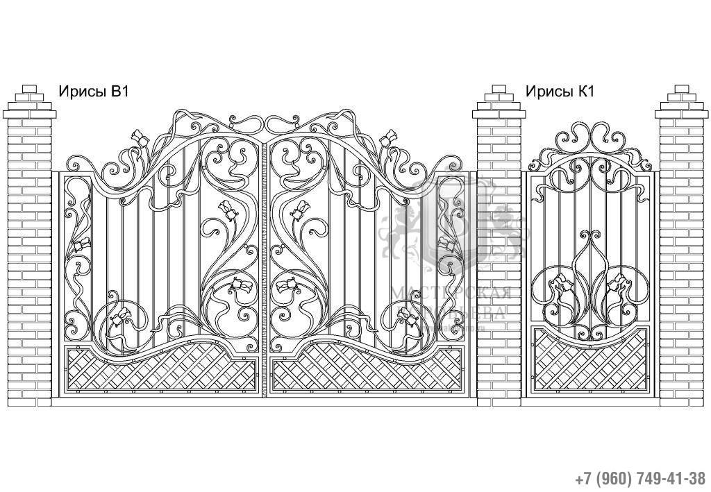 Ворота Ирисы В1 + Калитка Ирисы К1. Цена: 164 060 руб.