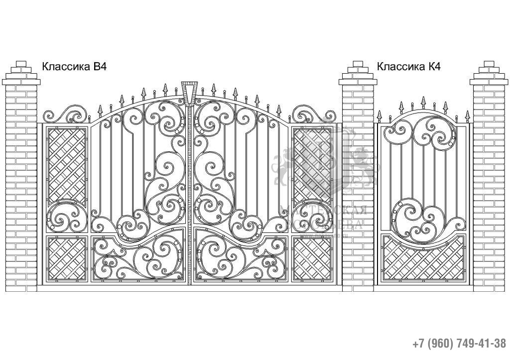 Ворота Классика В4 + Калитка Классика К4. Цена: 110 340 руб.