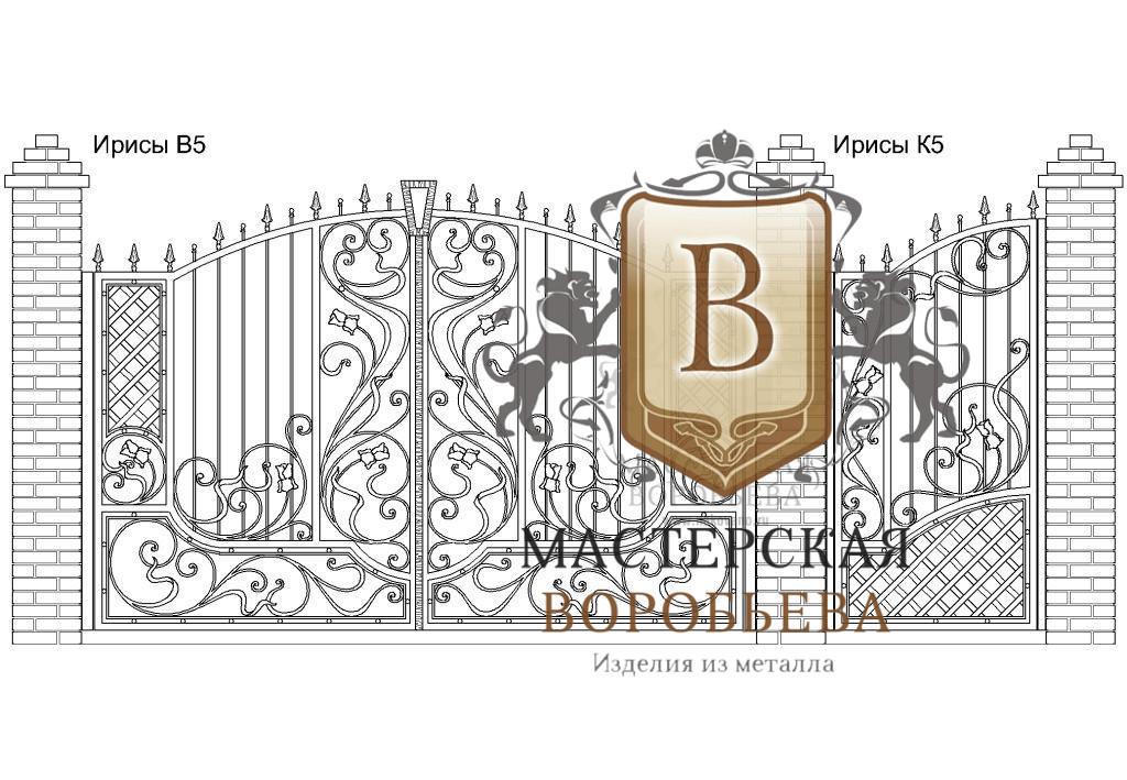 Ворота Ирисы В5 + Калитка Ирисы К5. Цена: 160 940 руб.