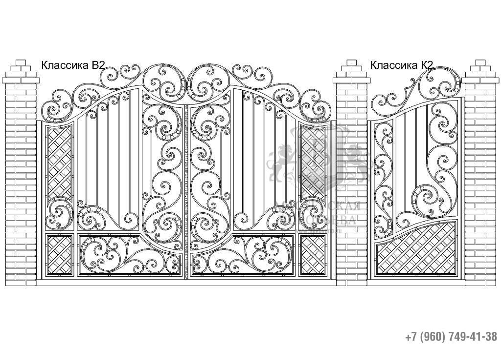 Ворота Классика В2 + Калитка Классика К2, Цена: 120 960 руб.