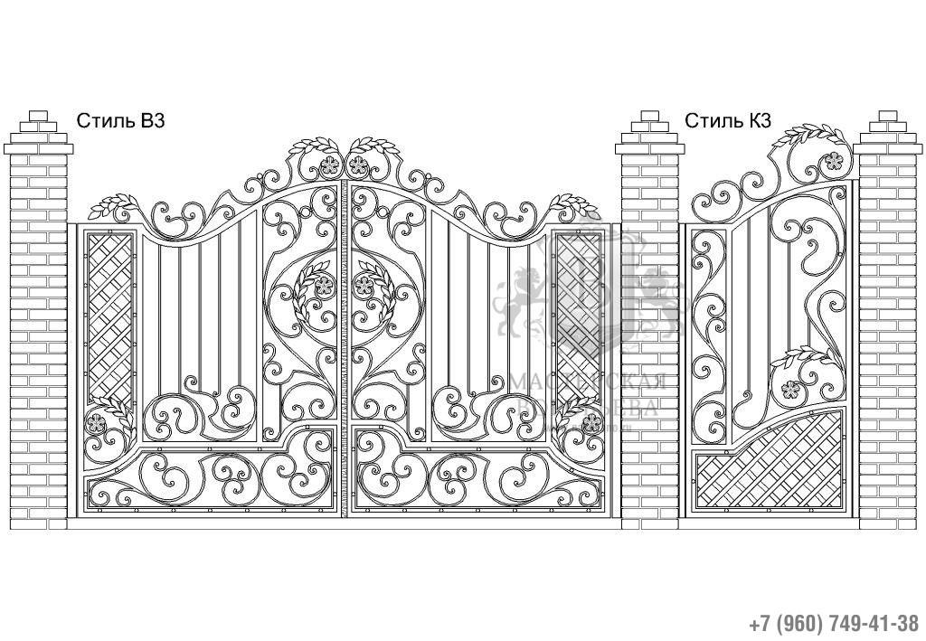 Ворота Стиль В3 + Калитка Стиль К3. Цена: 130 600 руб.